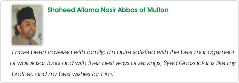 allama nasir comments